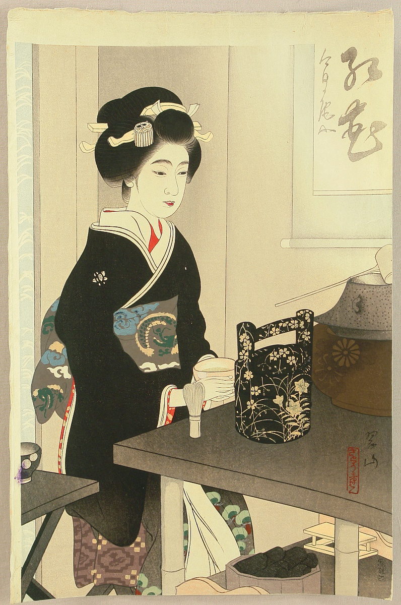 making tea at miyakonabe , miki suizan ca 1924.