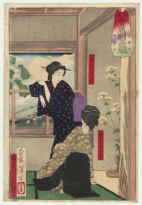 Tsukioka Yoshitoshi